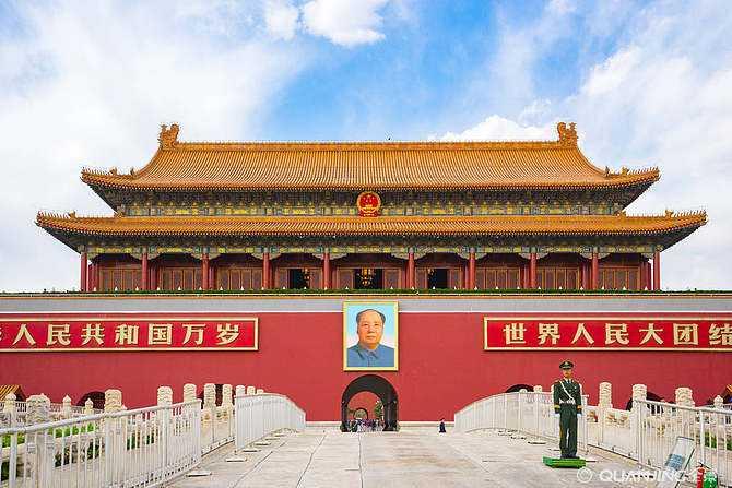 北京鹰犬网络体育彩票11选5开奖监测软件公司